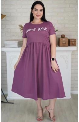 платье Lissana